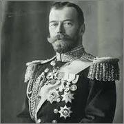 5 Dracmas 1876 Jorge I de Grecia Nicolas_II_d