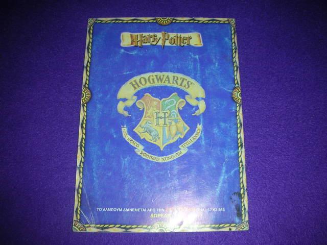Harry Poter (1-192) DSCN7474