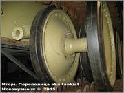 "Немецкий тяжелый танк PzKpfw V Ausf.G ""Panther"", SdKfz 171, Oorlogsmuseum, Overloon, Netherland Panther_Overloon_034"