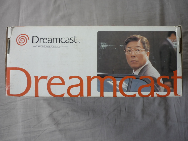 [VDS/TROC] Saturn et Dreamcast Jap jeux P1040634