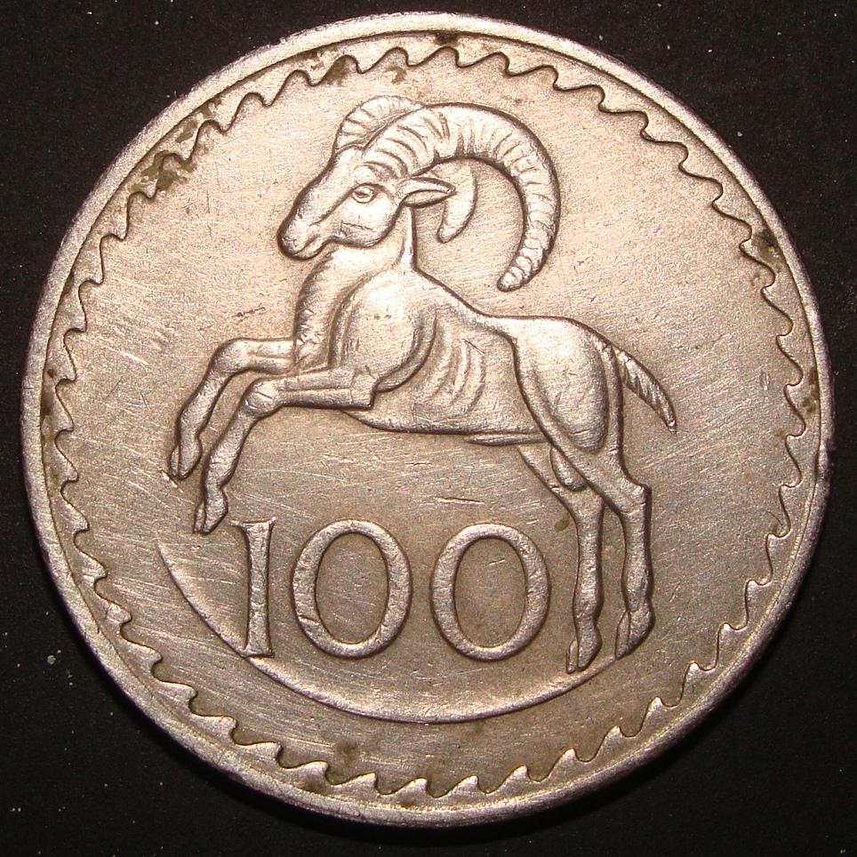 100 Mils. Chipre (1963) CYP_100_Mils_1996_rev