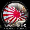 Unidades Japonesas
