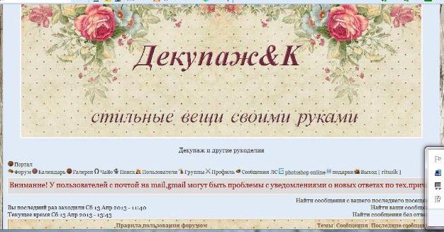 Декупаж&К Lb3k_Itz790qs_Vt_TSo_IOHXg