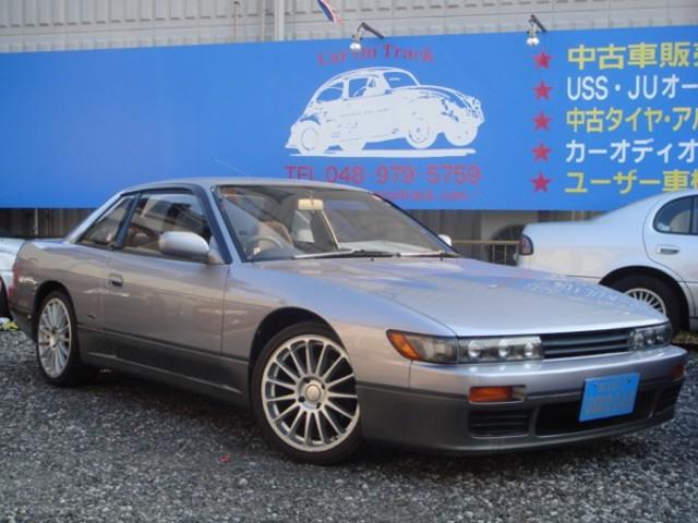 Nissan Silvia History Silvia035
