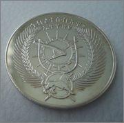 10 Birr 1970 (1978) ETHIOPIA  Image