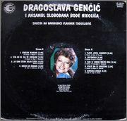 Dragoslava Gencic - Diskografija  1985_z