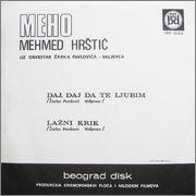 Mehmed Meho Hrstic - Diskografija 1972_z