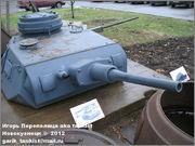 Башня немецкого танка PzKpfw III,  Музей техники, с. Архангельское, Московской области. Pz_Kpfw_III_001