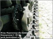 Советский тяжелый танк ИС-2, ЧКЗ, февраль 1944 г.,  Музей вооружения в Цитадели г.Познань, Польша. 2_009