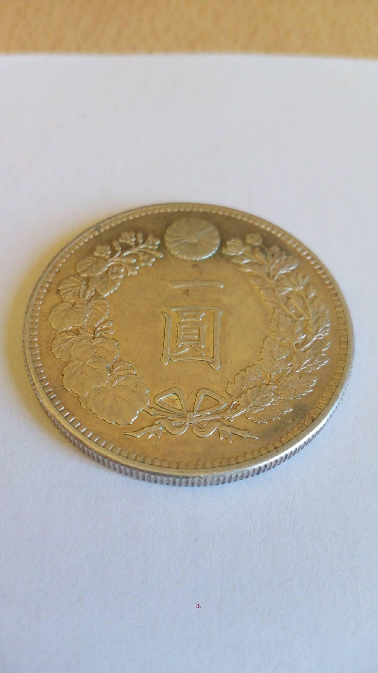 1 Yén. Japón. 1892 IMG_20160329_165429