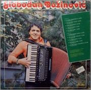 Slobodan Bozinovic -Diskografija Rytrtyryr