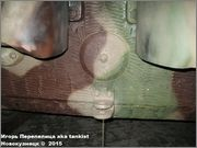 "Немецкий тяжелый танк  Panzerkampfwagen VI  Ausf E ""Tiger"", SdKfz 181,  Deutsches Panzermuseum, Munster Tiger_I_Munster_103"