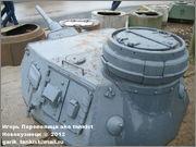Башня немецкого танка PzKpfw III,  Музей техники, с. Архангельское, Московской области. Pz_Kpfw_III_023