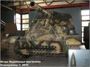 """Немецкая 15,0 см САУ """"Hummel"""" Sd.Kfz. 165,  Deutsches Panzermuseum, Munster, Deutschland Hummel_Munster_002"""