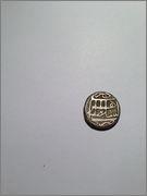 1 Rupia. Afganistán. Reinado de Shah Zaman. 1215 H (1800) IMG_2195