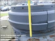 Башня немецкого танка PzKpfw III,  Музей техники, с. Архангельское, Московской области. Pz_Kpfw_III_009