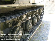 Советский тяжелый танк ИС-2, ЧКЗ, февраль 1944 г.,  Музей вооружения в Цитадели г.Познань, Польша. 2_018