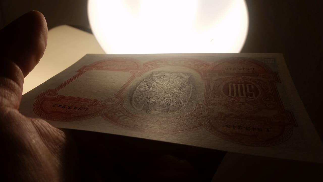 Colección de billetes españoles, sin serie o serie A de Sefcor pendientes de graduar 20161212_221459
