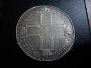1 Rublo 1.798 , Rusia DSCN1393