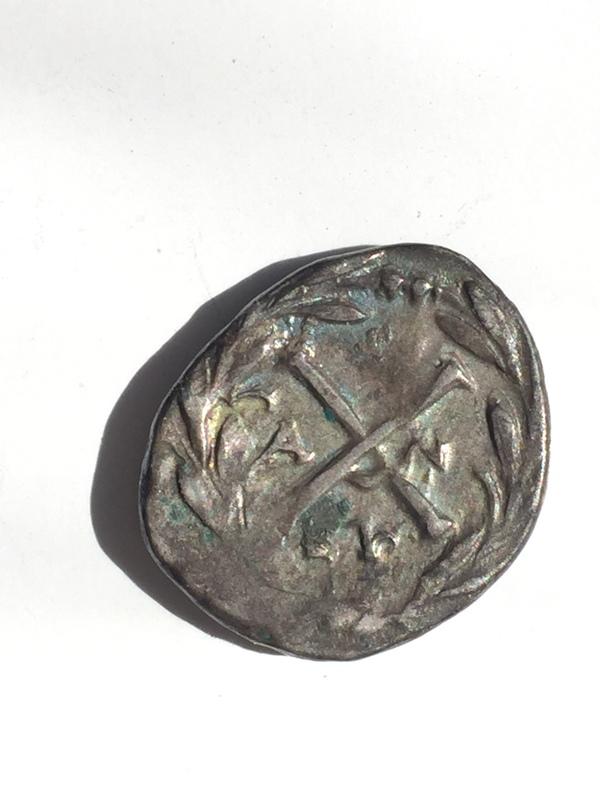 Peloponeso, Liga Aquea. Hemidracma, 196-146 a. C. IMG_0278
