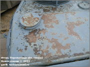 Башня немецкого танка PzKpfw III,  Музей техники, с. Архангельское, Московской области. Pz_Kpfw_III_026
