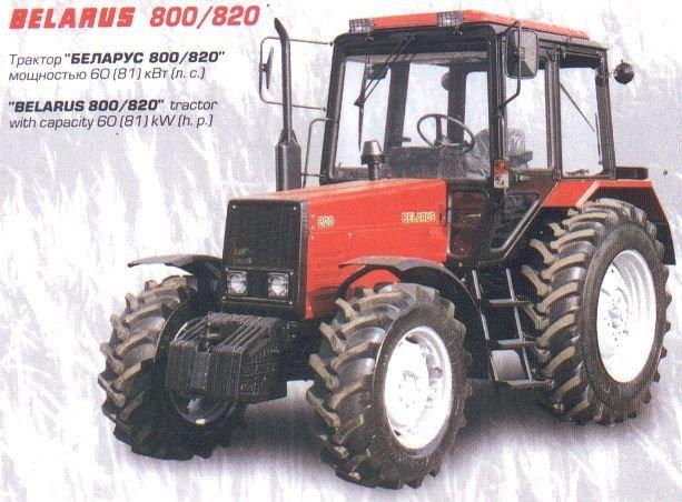 Hilo de tractores antiguos. - Página 2 BELARUS_800820