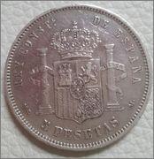 5 pesetas 1883. 20141019_120751_1