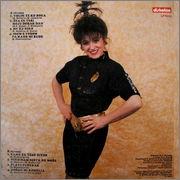 Vera Matovic - Diskografija - Page 2 R_5687844512521
