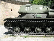 Советский тяжелый танк ИС-2, ЧКЗ, февраль 1944 г.,  Музей вооружения в Цитадели г.Познань, Польша. 2_011