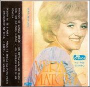 Vera Matovic - Diskografija 1977_ka_pz