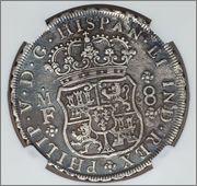 """8 reales """"columnarios"""" 1734. Felipe V. Méjico.  Image"""