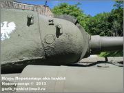 Советский тяжелый танк ИС-2, ЧКЗ, февраль 1944 г.,  Музей вооружения в Цитадели г.Познань, Польша. 2_033