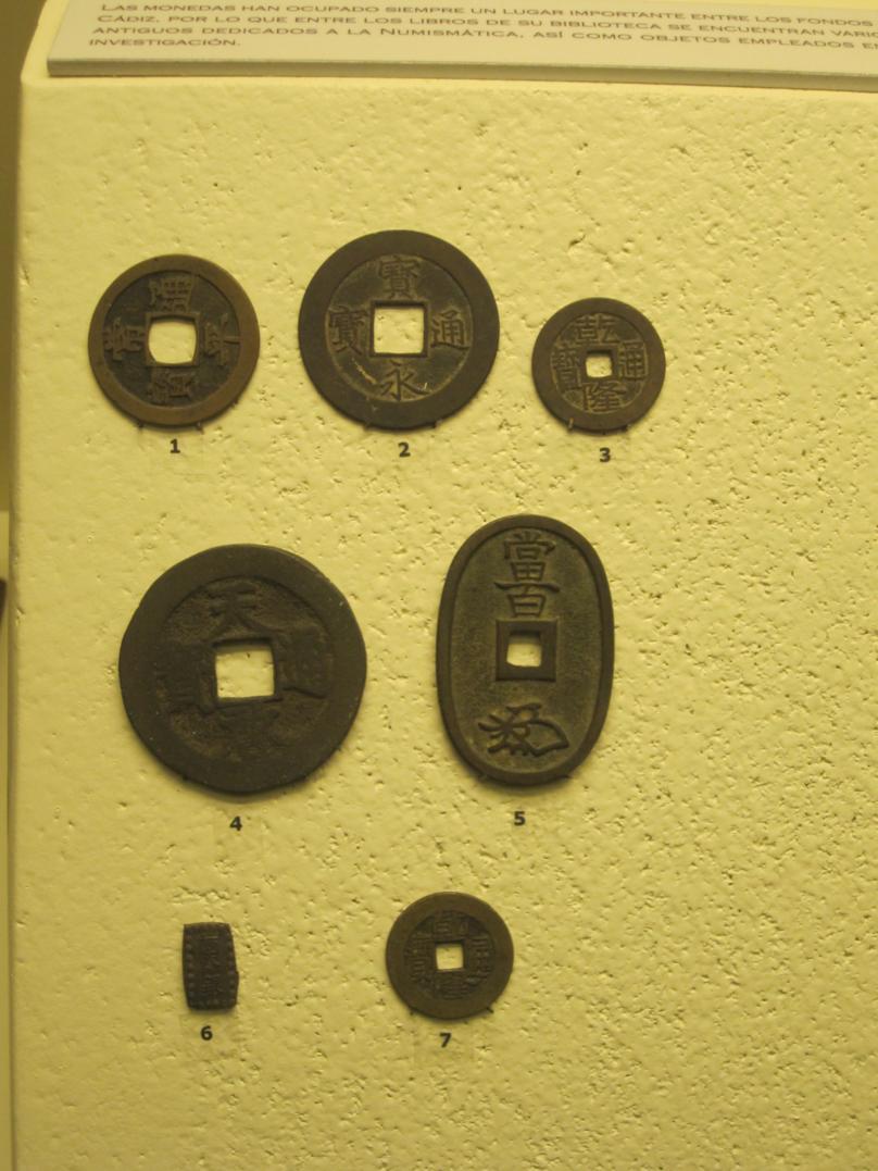 Sección numismática museo de Cádiz Cadiz5