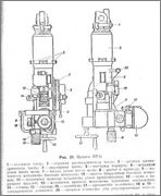 КВ-2 ранний от Арк Модел - Страница 2 5f91165069a7