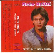 Mehmed Meho Hrstic - Diskografija 1982_2_uz