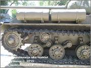 Советский тяжелый танк ИС-2, ЧКЗ, февраль 1944 г.,  Музей вооружения в Цитадели г.Познань, Польша. 2_022