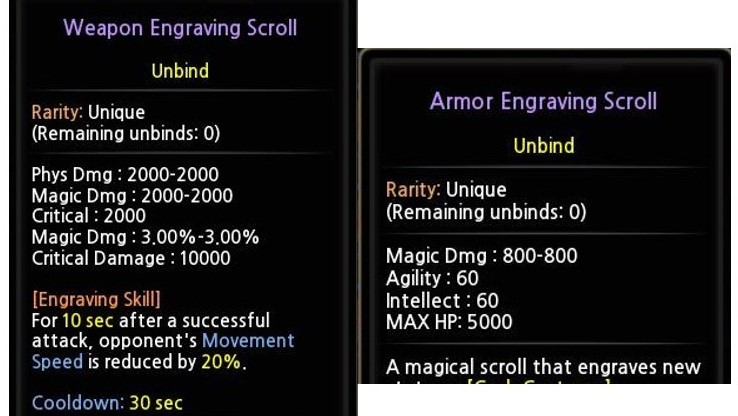 S> Unique Armor/Weapon Engraving Scrolls Sdf