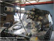 """Немецкая 15,0 см САУ """"Hummel"""" Sd.Kfz. 165,  Deutsches Panzermuseum, Munster, Deutschland Hummel_Munster_006"""