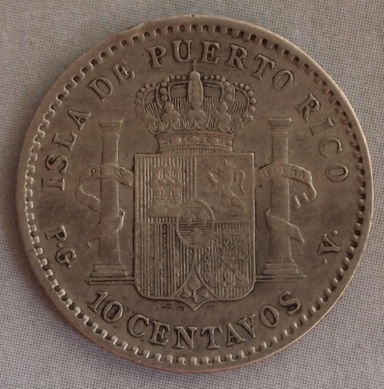 10 centavos alfonso XIII isla puerto rico 1896 2