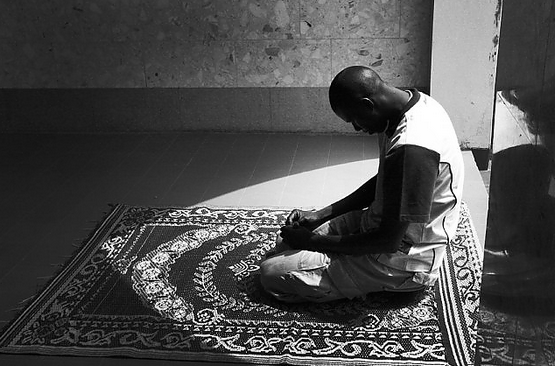 Les Mérites de la Méditation en islam: CERVEAUX PLUS JEUNES Aallo