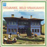 Gordana Runjajic - Diskografija 1974_a