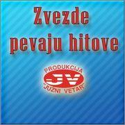 Suzana Jovanovic - Diskografija R_1364976545662011