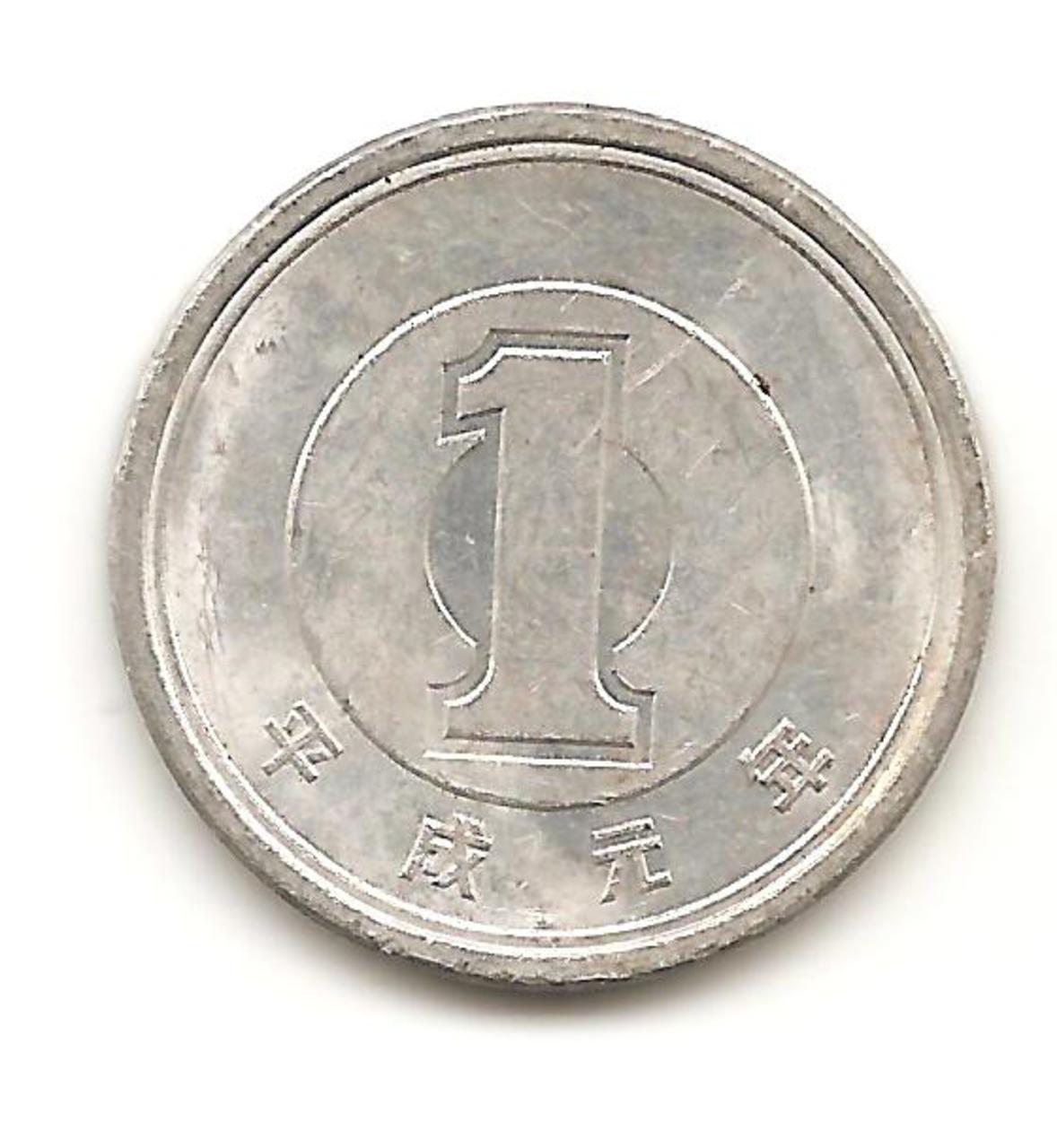 1 yen Japon Image