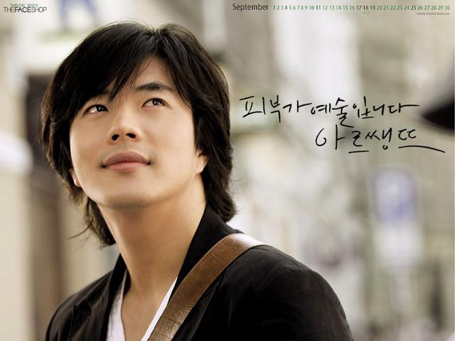 Kwon Sang Woo Cutie_kwon_sang_woo_1047781_640_480
