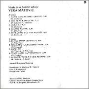 Vera Matovic - Diskografija R_2266077_1273413027