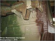 "Немецкий тяжелый танк  Panzerkampfwagen VI  Ausf E ""Tiger"", SdKfz 181,  Deutsches Panzermuseum, Munster Tiger_I_Munster_099"