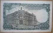 1000 Pesetas 1971 DSC05676