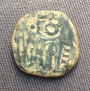 VIII maravedís de Felipe III o IV a martillo, resellados IMG_9529
