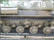 Советский тяжелый танк ИС-2, ЧКЗ, февраль 1944 г.,  Музей вооружения в Цитадели г.Познань, Польша. 2_023