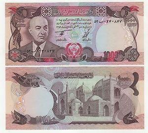 1000 Afghanis Afganistan, 1991 Aaa